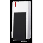XDVU10MF Voděodolná RFID čtečka
